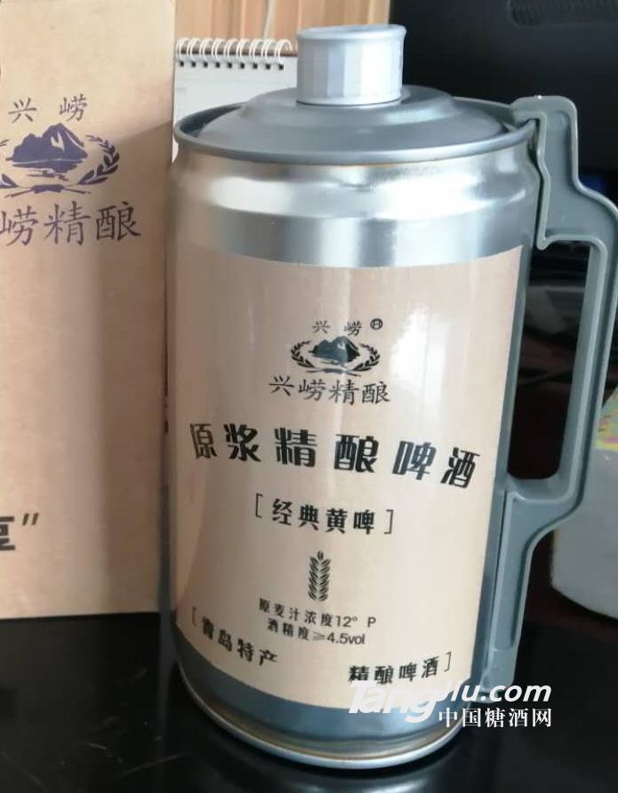 青岛兴崂啤酒