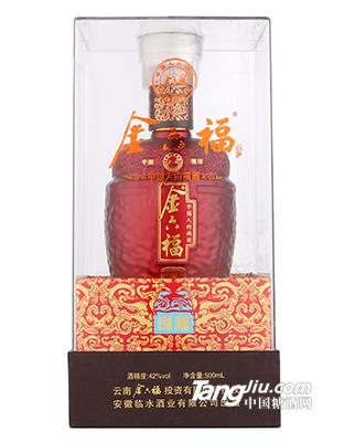 金六福-国藏