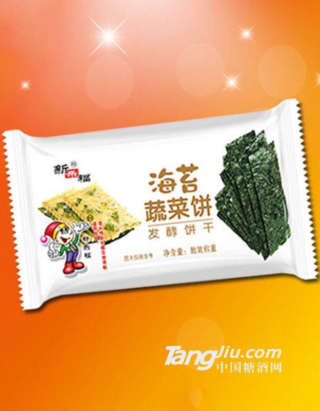 海苔蔬菜饼
