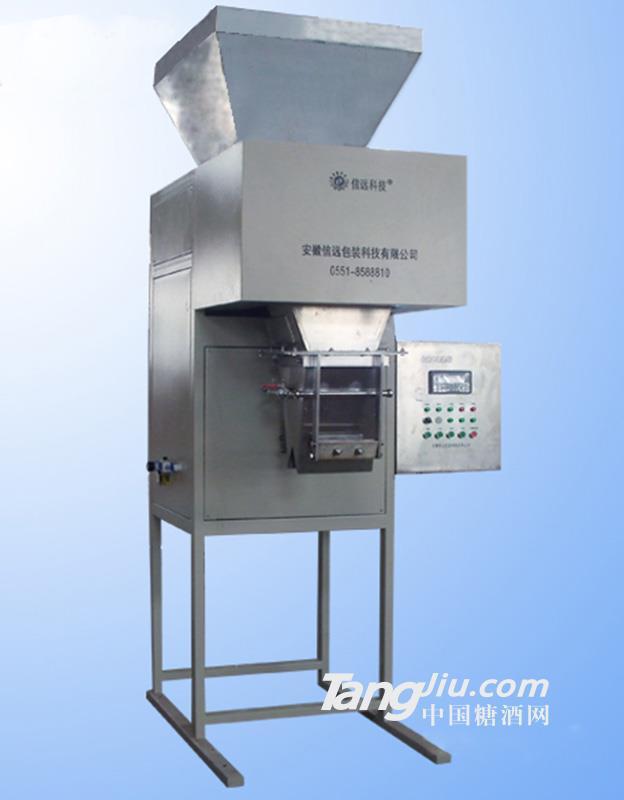 磷肥自动包装机
