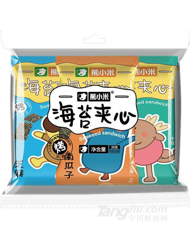 熊小米海苔夹心20g