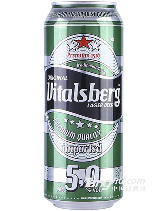 西班牙进口啤酒 伟士堡500ml