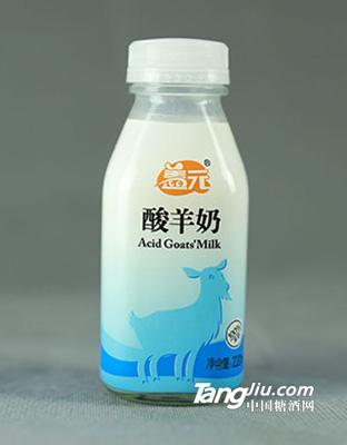 盖元酸羊奶