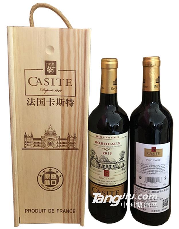 法国CASITE佳美娜干红葡萄酒