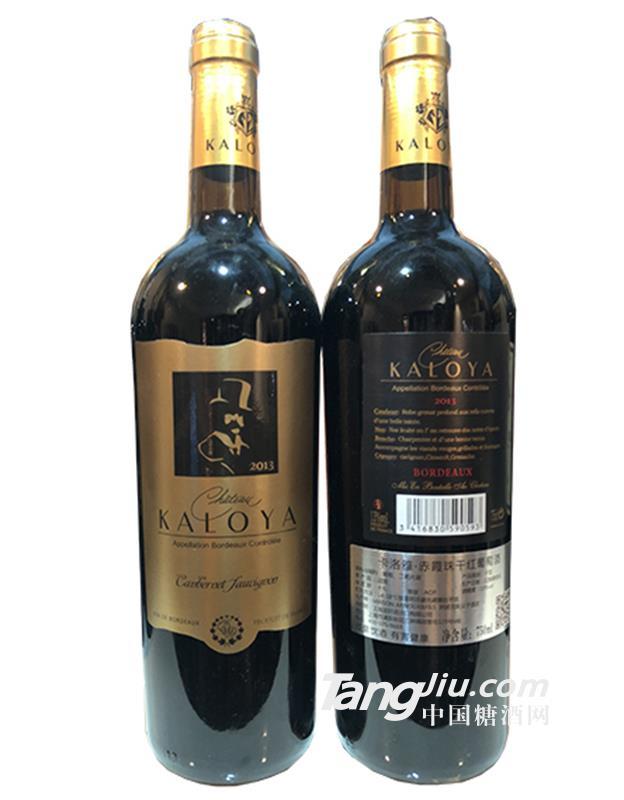 卡洛雅赤霞珠干红葡萄酒