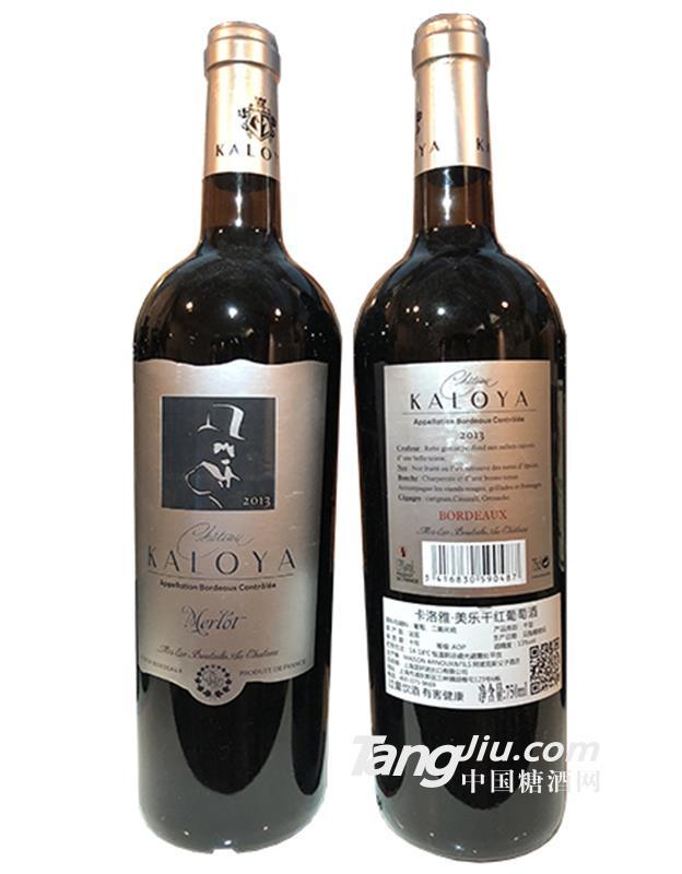 2013卡洛雅美乐干红葡萄酒