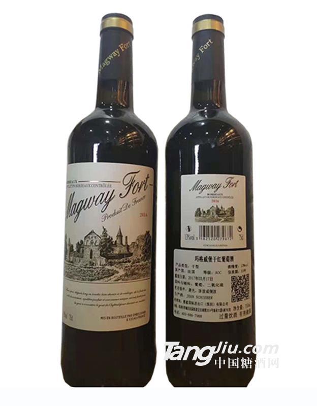 2016玛格威堡干红葡萄酒
