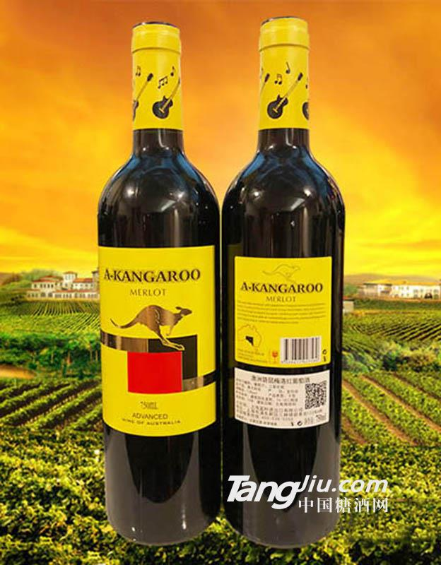 澳洲袋鼠梅洛红葡萄酒