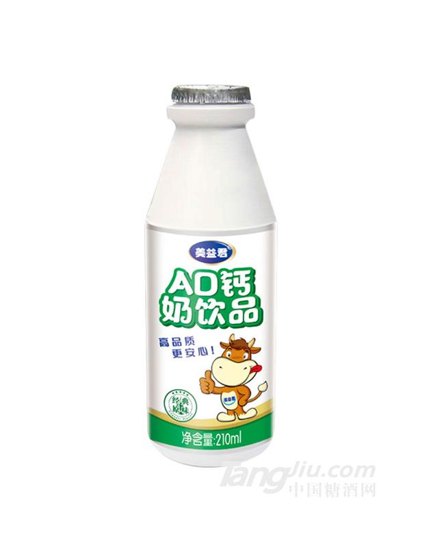 美益君AD钙奶210ml