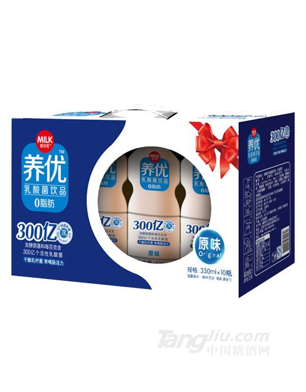 养优乳酸菌原味330ml×10瓶