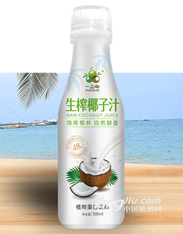 一品椰48H生榨椰子汁500ml