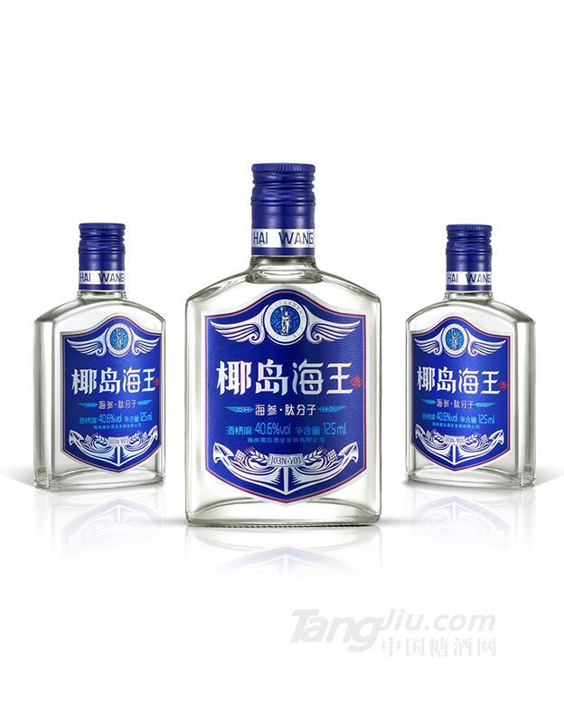 椰岛海王酒(海参·肽分子)125ml