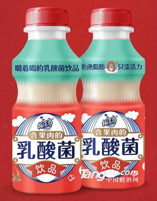 椰芝岛乳酸菌饮品
