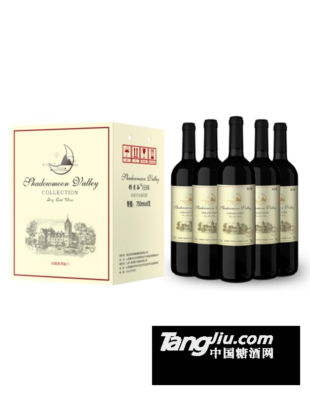 影月谷庄园珍藏干红葡萄酒750ml