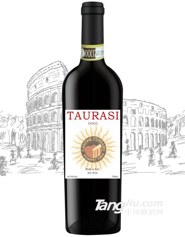 R10干红葡萄酒意大利进口Taurasi-750ML