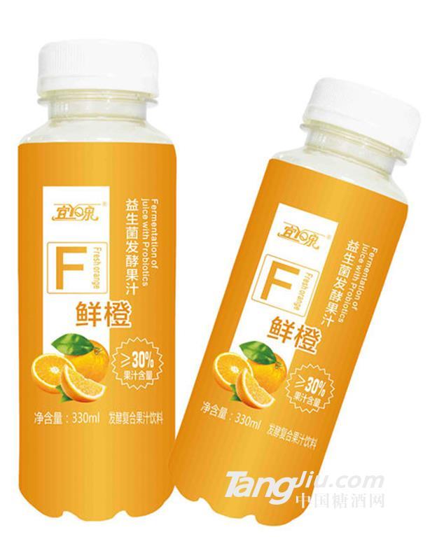 宜泉益生菌发酵果汁鲜橙味330ml