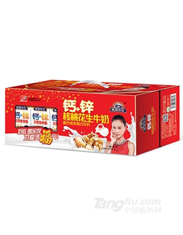 桃源农庄钙+锌核桃花生牛奶箱装