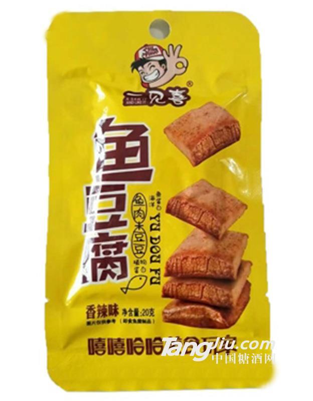 一见喜鱼豆腐香辣味20g