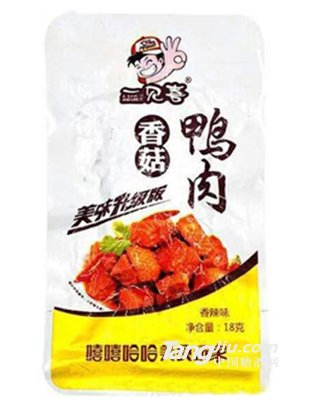 一见喜香菇鸭肉香辣味18g