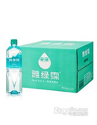 雅绿霈饮用天然水 850ml