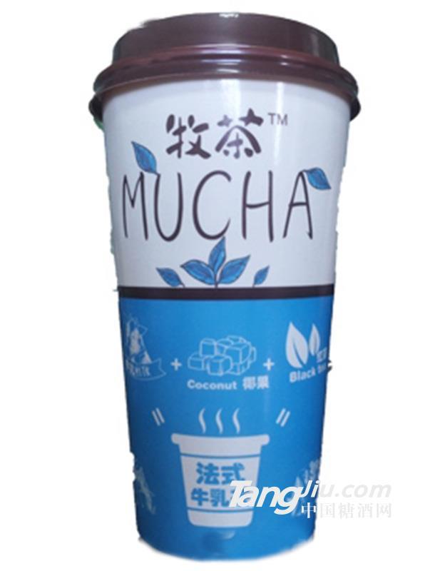 牧茶法式牛乳茶