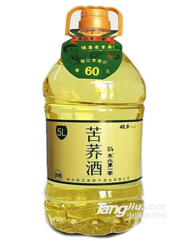 东北第一窖苦荞酒养生酒5L