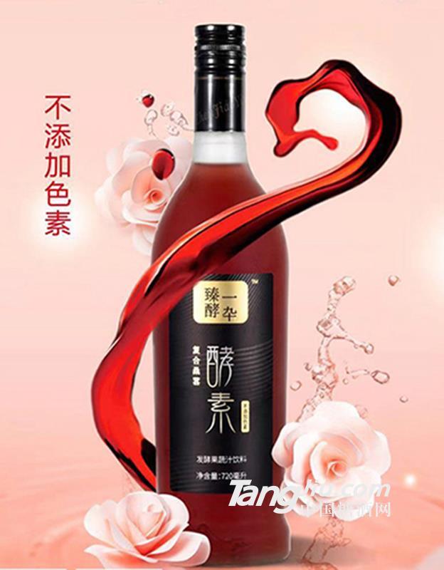 臻酵一卆酵素发酵果汁饮料720ml