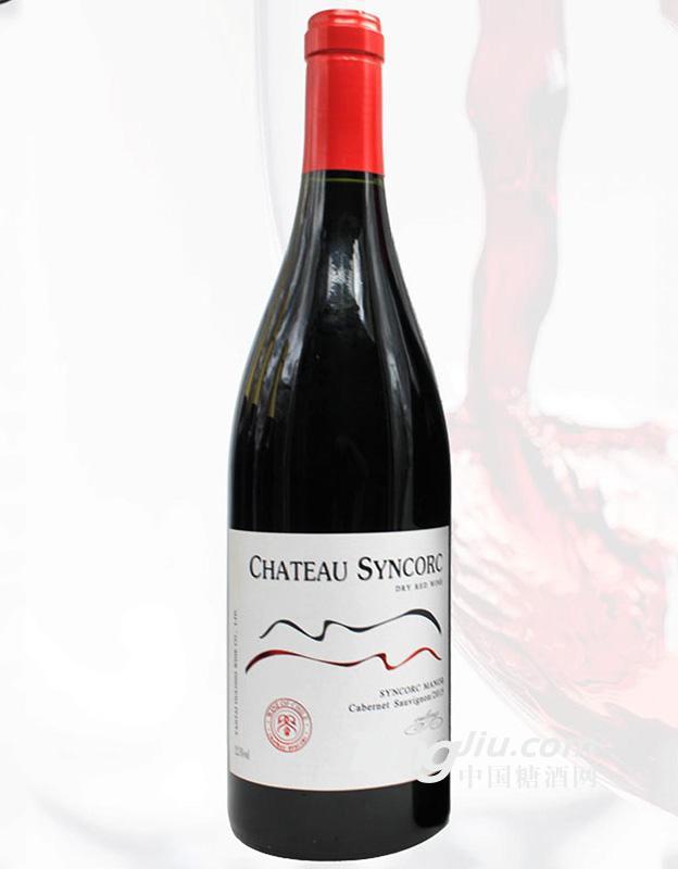 海岸赤霞珠干红葡萄酒