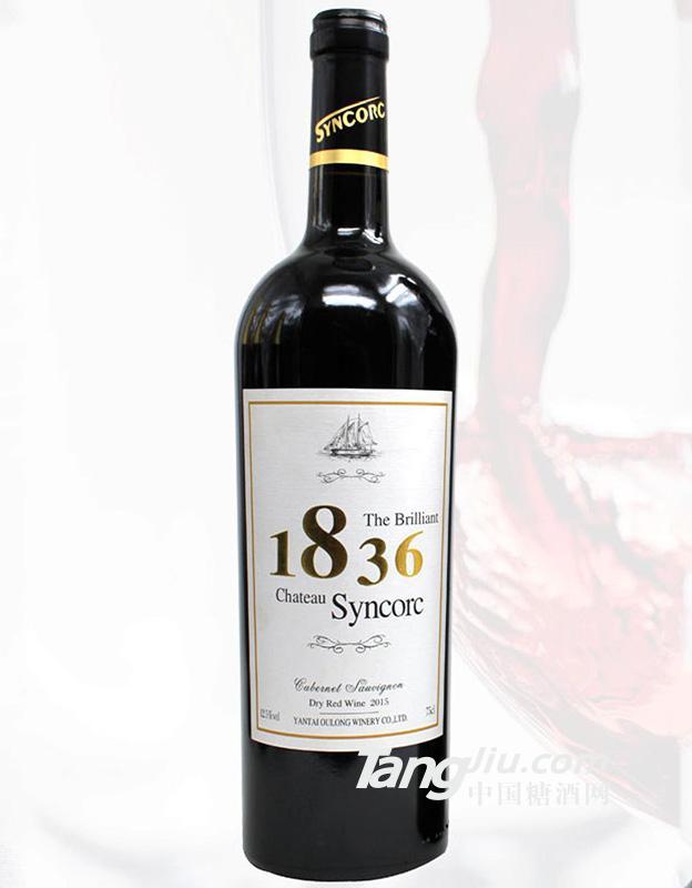 1836赤霞珠干红葡萄酒