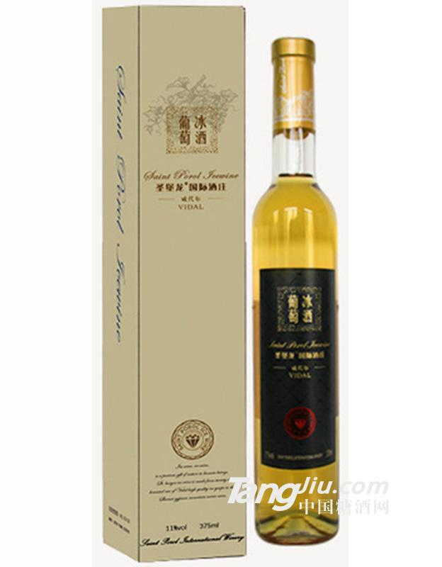 中国圣堡龙威代尔冰葡萄酒750ml