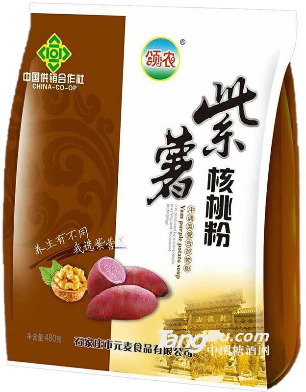 颂农紫薯核桃粉-480g