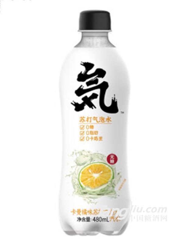 元気森林 卡曼橘味 苏打水480ml