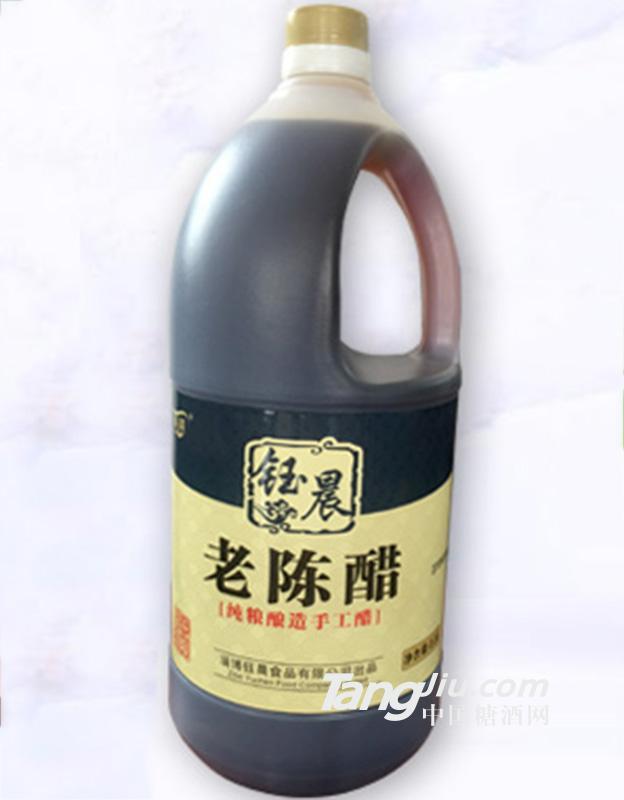 老陈醋2.2L