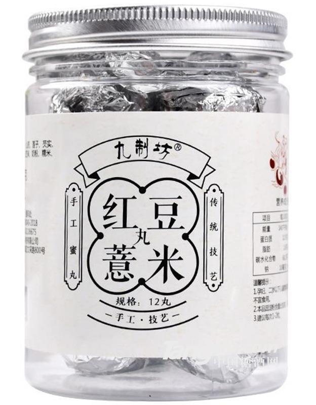 九制坊红豆薏米丸