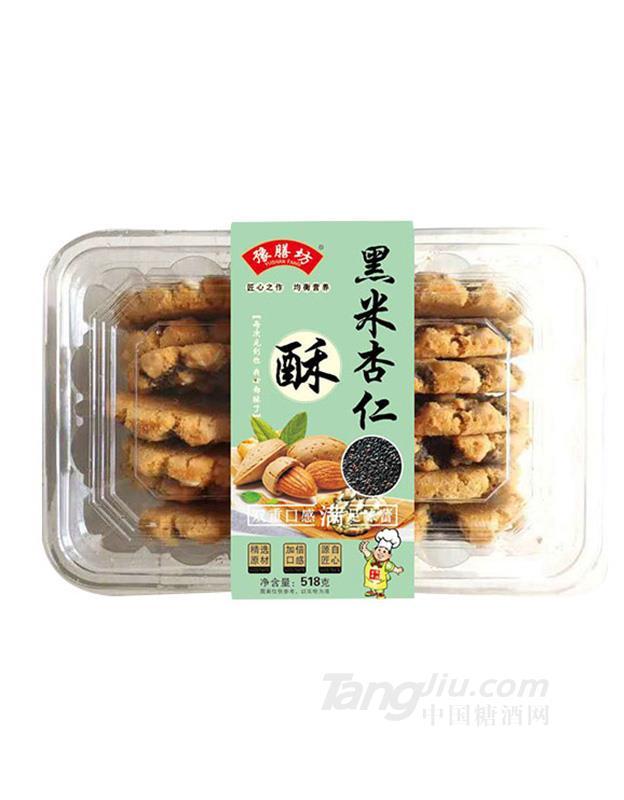 豫膳坊黑米杏仁酥饼518g