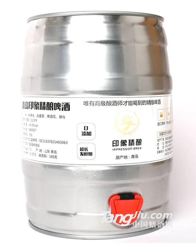 5000ml大容量畅想版马口铁罐酒