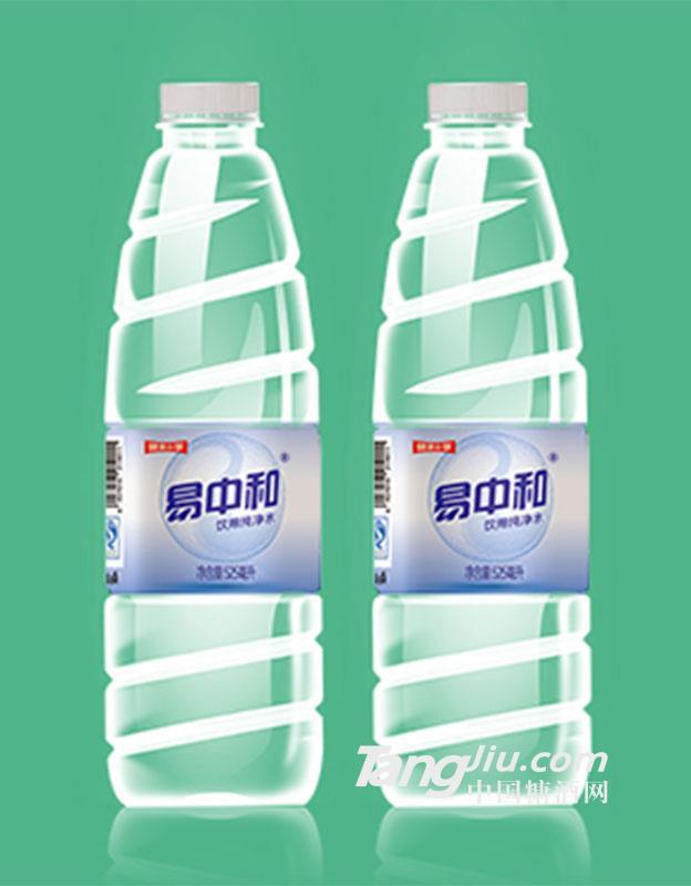 易中和包装饮用水