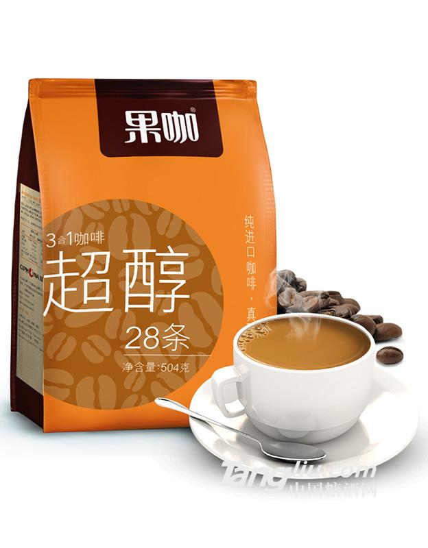 泰国进口咖啡 果咖 三合一速溶咖啡 尊享超醇 18g