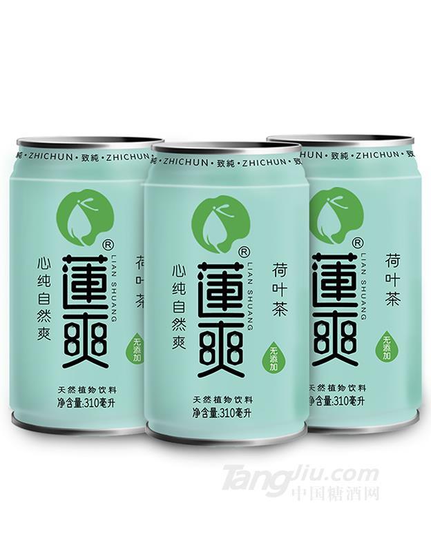 莲爽荷叶茶-310ml