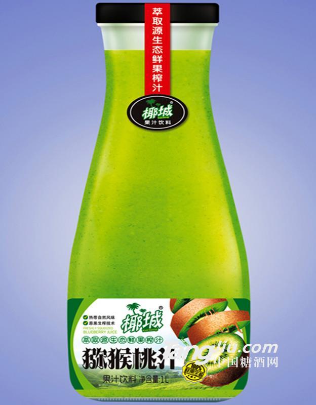椰城猕猴桃汁1L