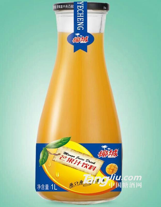 椰城芒果汁1L