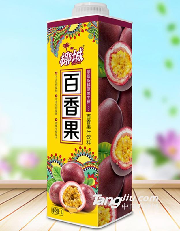 椰城百香果汁1L