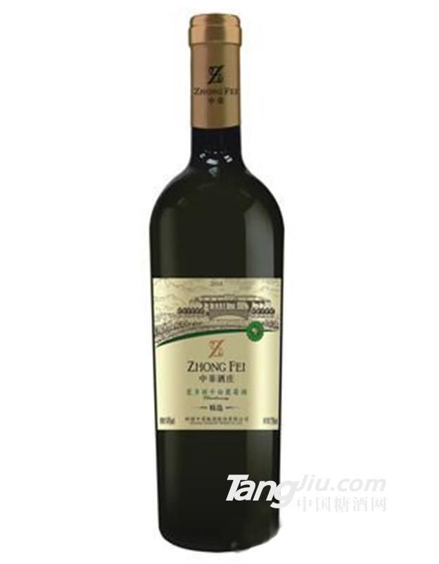 中菲酒庄霞多丽精选干白葡萄酒
