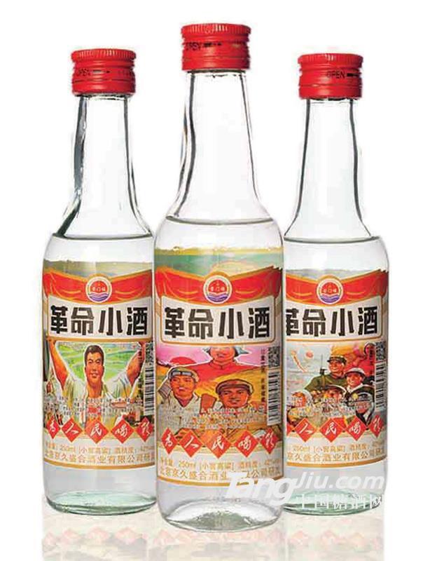 42°革命小酒-250mlx20