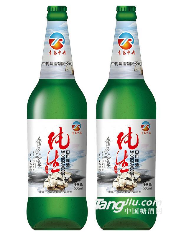 青岛中冉-纯生500ml