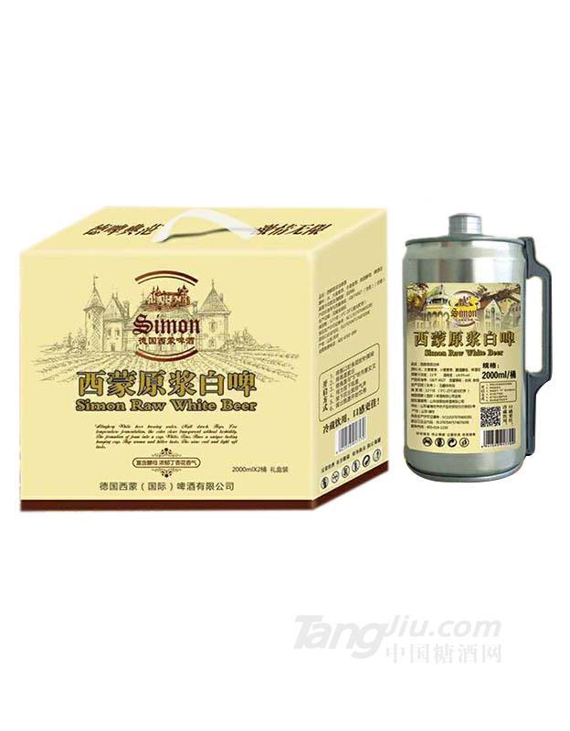 青岛中冉-西蒙原浆白啤酒2000ml