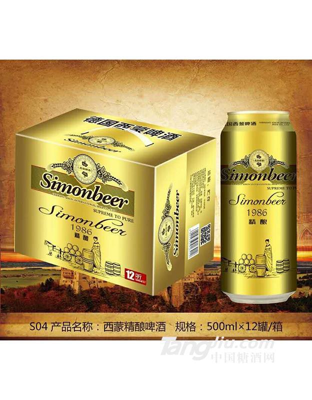 西蒙精酿啤酒12罐