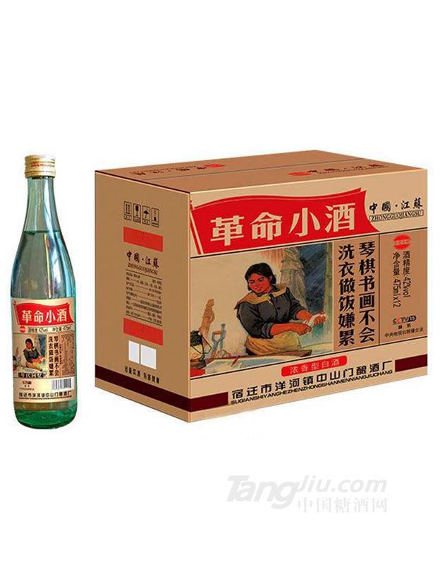 42°革命小酒光瓶箱装475ml×12瓶