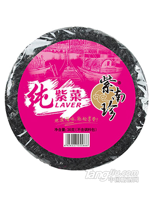 紫南珍纯紫菜35g