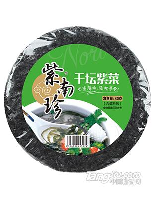紫南珍干坛紫菜30g